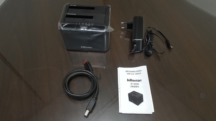 빌리티온 : HDD 도킹 스테이션 및 하드복사기 BT-D2535