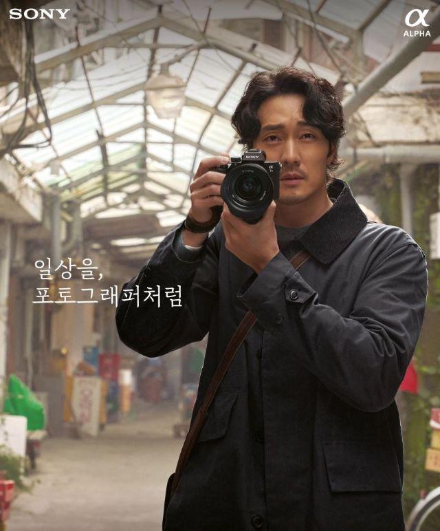 소니코리아가 배우 소지섭이 출연한 풀프레임 카메라 알파 7 III 신규 광고를 공개했다. (사진=소니코리아)