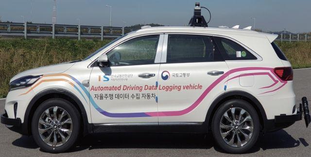 자율주행 데이터 수집용 차량
