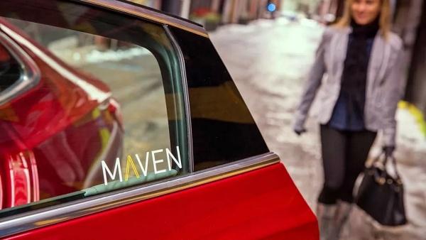 GM 차량공유서비스 메이븐 /사진=GM