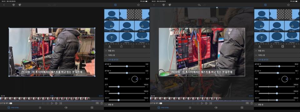 영상 제작에는 '크롭'이라는 편집 기법이 사용된다. 사진은 smartPC사랑이 촬영한 4K 영상 소스다. 2배 확대가 적용됐음에도 FHD급의 화질을 유지한다.
