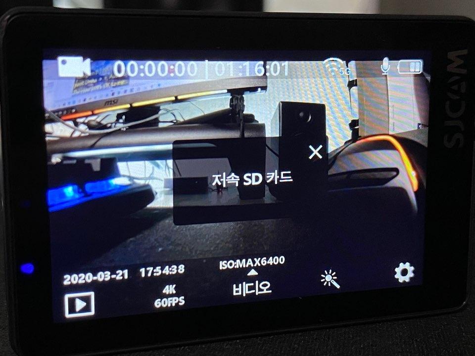 4K 액션캠에 저속 메모리 카드를 사용하면 사진과 같은 에러 메시지를 만날 수 있다.