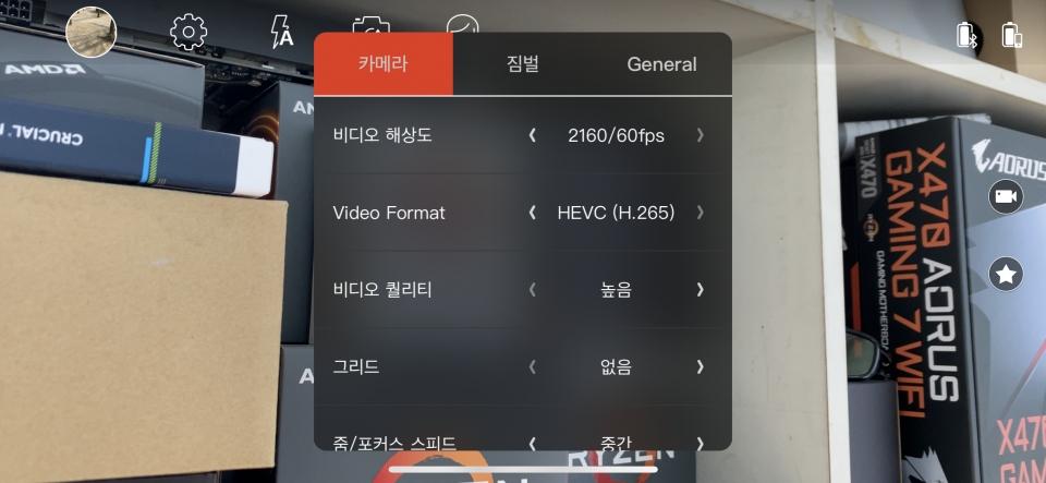 전용 앱과 아이폰 11 프로를 연결했다. 4K 60프레임 촬영도 가능하다.