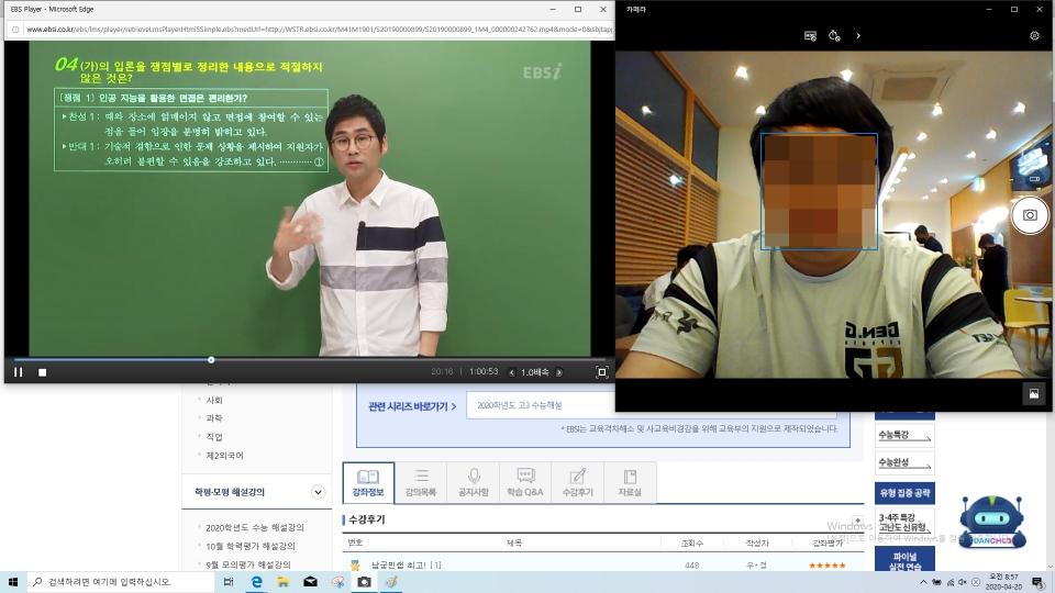 웹카메라가 기본 탑재되어 있어 온라인 수업, 화상회의 때도 유용하다.