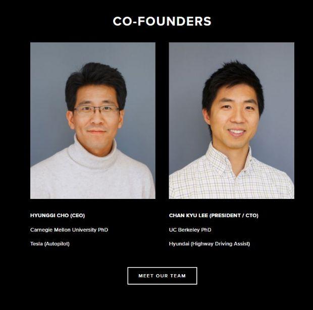팬텀AI 임원진들. 왼쪽은 테슬라 오토파일럿팀 출신 조형기 CEO, 현대차 출신 이찬규 팬텀AI코리아 대표. 이들은 지디넷코리아 인터뷰 '미래車리더' 주인공들이다.