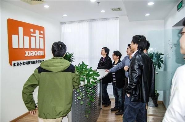 샤오미의 첫번째 사무실 (사진=레이쥔 웨이보)