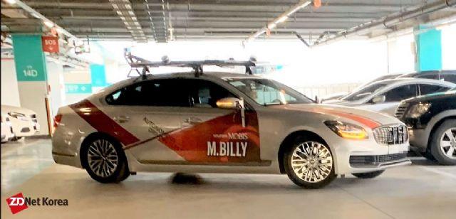 전 세계 10여대 중 하나인 현대모비스 '엠빌리' 자율주행차. 기아차 더 K9 기반으로 제작됐다. (사진=지디넷코리아)