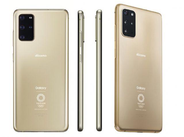 갤럭시S20플러스 5G 올림픽 에디션.