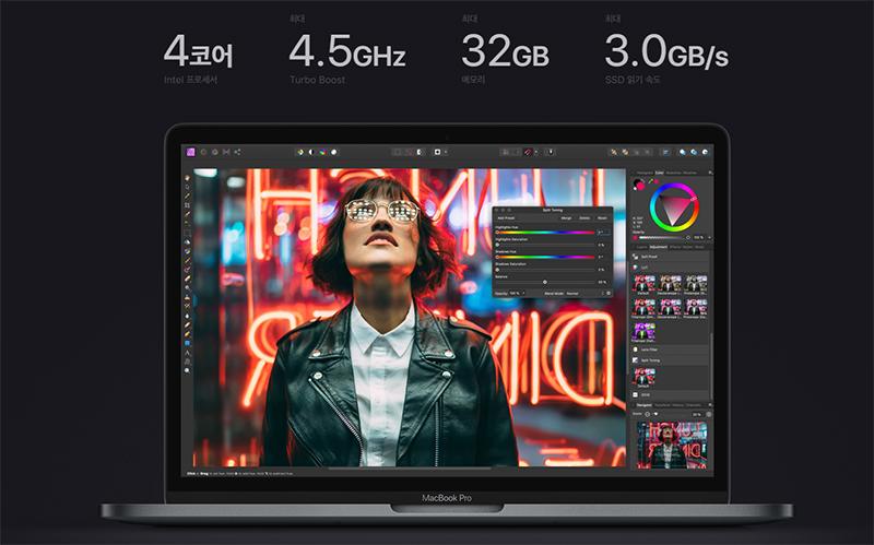 2020년 13형 맥북 프로는 인텔 8세대, 10세대 코어 프로세서를 탑재한 모델로 나뉜다. 출처=애플코리아