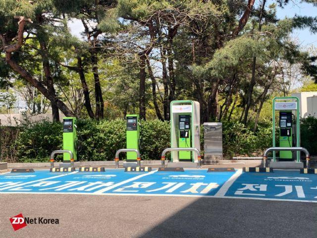 서울 학여울역 근처에 마련된 전기차 완속충전소 (사진=지디넷코리아)