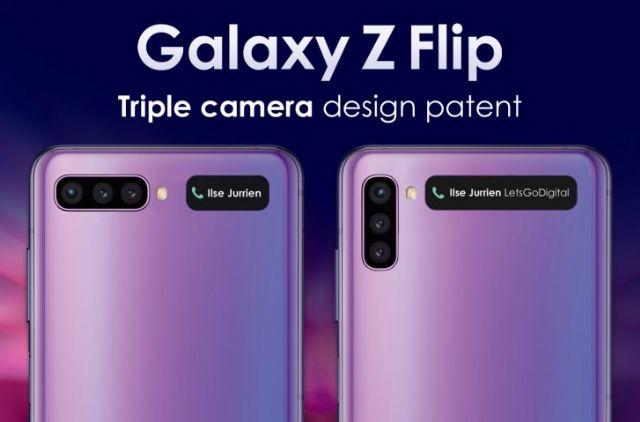 삼성전자가 트리플 카메라를 장착한 갤럭시Z플립 디자인 특허를 출원했다. (사진=레츠고디지털)