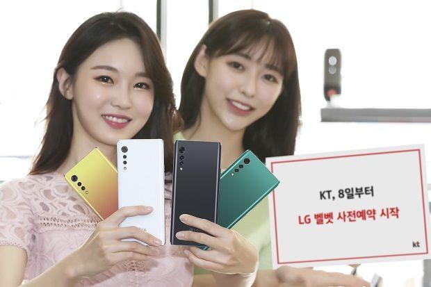 KT가 8일부터 LG벨벳의 예약판매를 실시한다고 7일 밝혔다.(사진=KT)