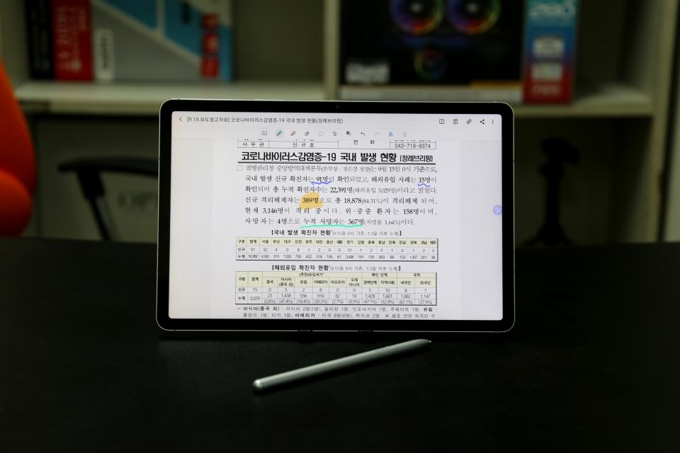PDF 파일을 불러와 메모도 할 수 있다.