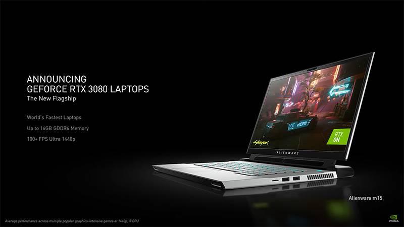 현존하는 가장 빠른 게이밍 노트북이 될 RTX 3080 기반 랩톱. 츨처=엔비디아
