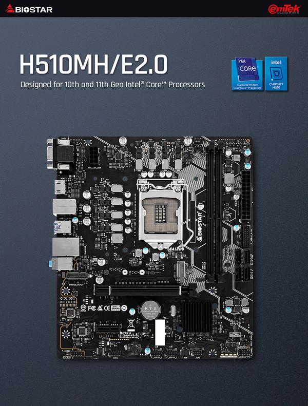 ▲바이오스타 H510MH/E 2.0