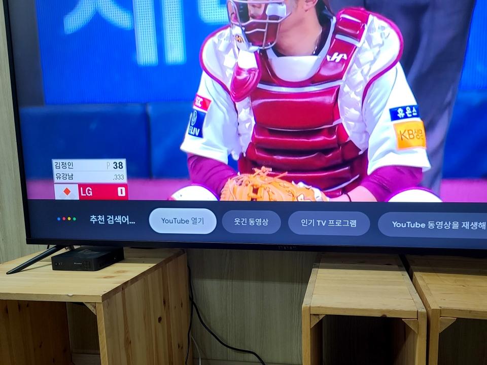 """버튼을 누르면 하단에 구글 어시스턴트 창이 나타난다. 이때 음성으로 TV에 명령을 내린다. 여기서는 """"두산 경기 상황 알려줘""""라고 명령했다."""