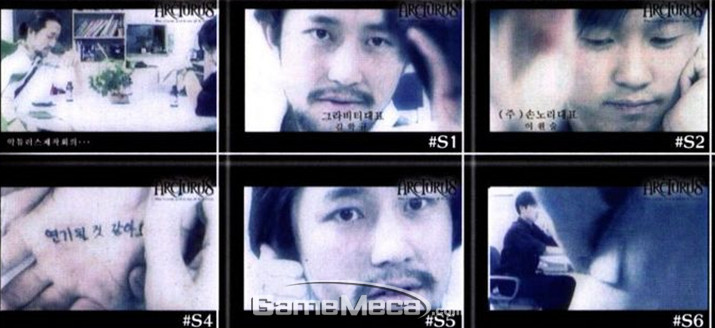 앳된 티가 나는 이원술 대표, 수염 때문인지 이 때도 40대로 보이는 김학규 대표 (사진출처: 게임메카 DB)