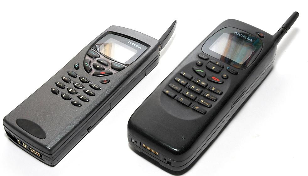 바 형 2G 휴대폰