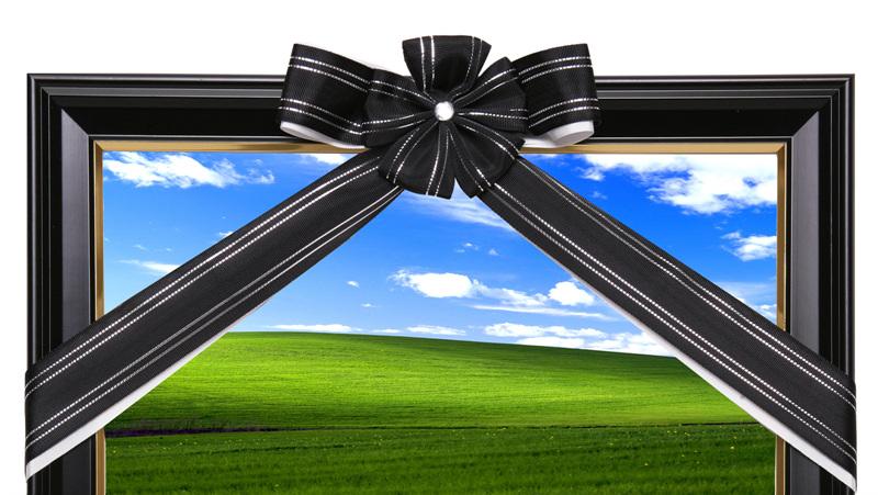 RIP. 윈도우7