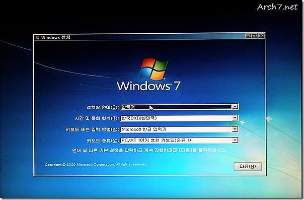 윈도우7 PC는 윈도우10 PC로 업그레이드해야 한다