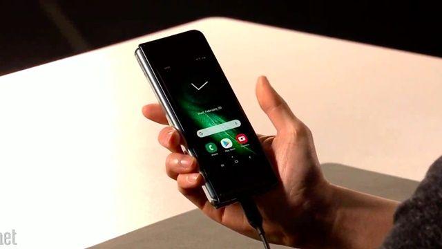 삼성전자가 폴더블 스마트폰 '갤럭시 폴드'를 선보였다. (사진=씨넷)