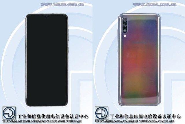 중국 공업정보화부 홈페이지에 등록된 'A70' 이미지 (사진=공업정보화부)