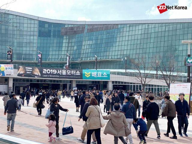2019 서울모터쇼가 열리는 킨텍스 제2전시장 앞 풍경 (사진=지디넷코리아)