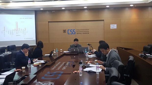지난 5일 서울대학교에서 열린 '화웨이 사태를 어떻게 볼 것인가' 토론회 현장.