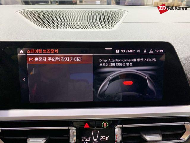 BMW 7세대 3시리즈에 들어가는 운전자 주의력 감지 카메라 (사진=지디넷코리아)