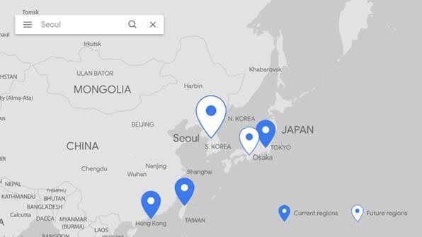 구글이 국내 클라우드 사업을 강화하기 위해 내년 초 서울 리전을 개설한다고 10일 밝혔다.