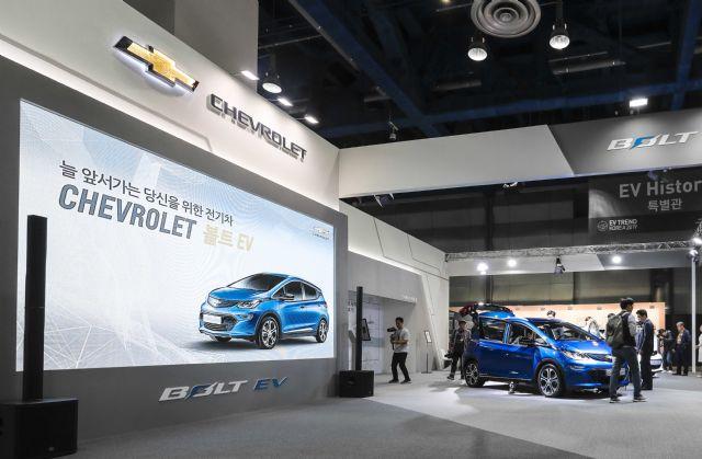 EV 트렌드 코리아 2019 쉐보레 부스에 전시된 한국GM '볼트 EV' (사진=한국GM)