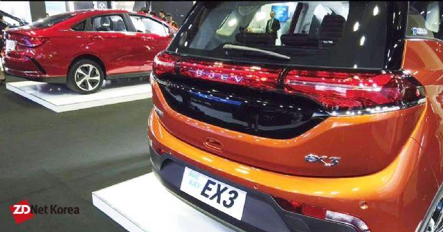 한번 충전으로 최대 501km(유럽 NEDC 기준) 주행 가능한 BAIC 소형 SUV 전기차 EX3 (사진=지디넷코리아)