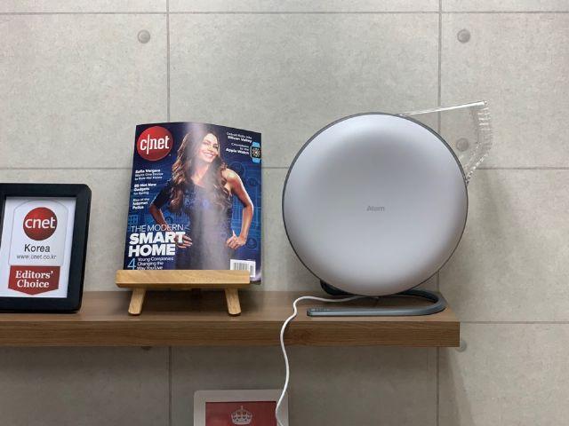 아이큐에어가 최근 개인용 공기청정기 아템을 출시했다. (사진=지디넷코리아)