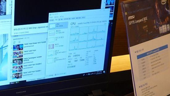 6코어, 12스레드로 작동하는 코어 i7-9750H 탑재 노트북. (사진=지디넷코리아)