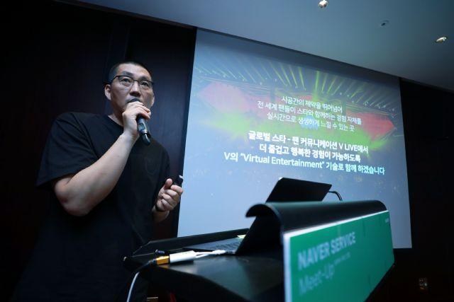 장준기 네이버 V CIC 기술개발 대표