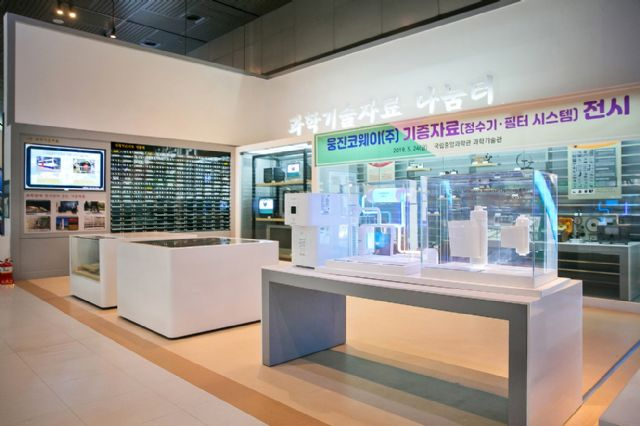 국립중앙과학관 내 '시루직수 정수기' 전시 사진 (사진=웅진코웨이)