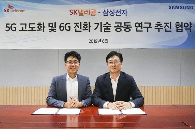 박진효 SK텔레콤 박진효 ICT기술센터장과 전재호 삼성전자 네트워크사업부 개발팀장