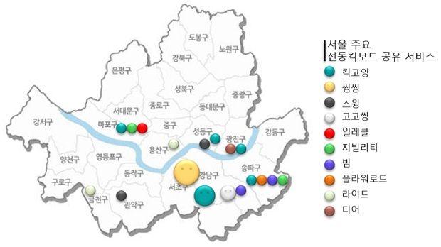 서울 주요 전동킥보드 공유 업체 현황(그림=지디넷코리아)