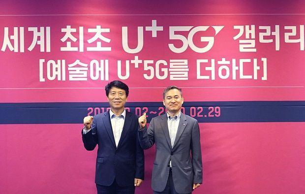 지난 2일 공덕역 U+5G 갤러리 오픈식에서 하현회 LG유플러스 부회장(오른쪽)과 김태호 서울교통공사 사장이 기념촬영하고 있는 모습.(사진=LG유플러스)