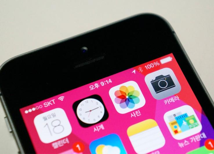 apple_iphone_iOS7_battery_131205_1