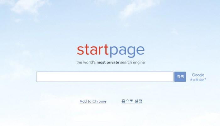 startpage_170104_1