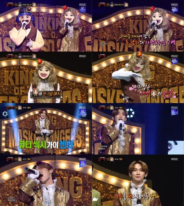 ▲ JBJ95 켄타 (사진=MBC '복면가왕' 방송 캡처)