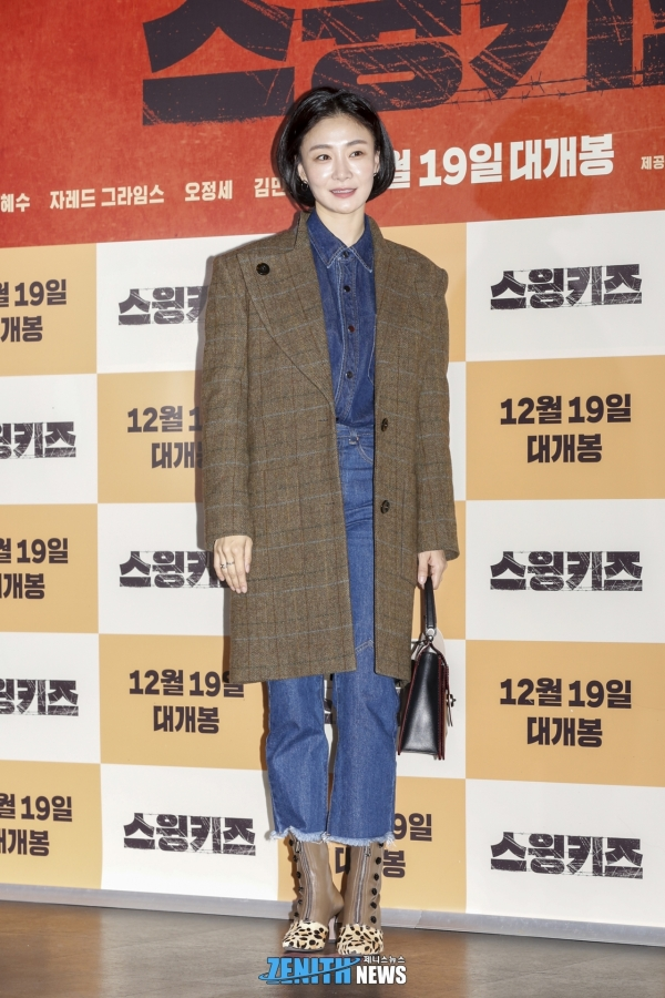 ▲ 박효주 (사진=제니스뉴스 DB)