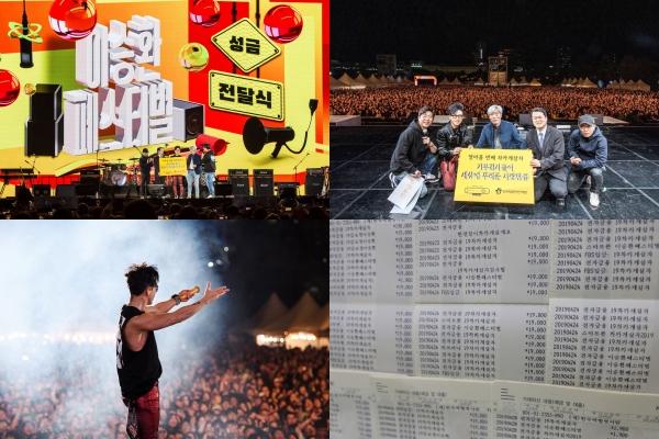 ▲ 이승환 19th 차카게 살자 콘서트 (사진=드림팩토리)