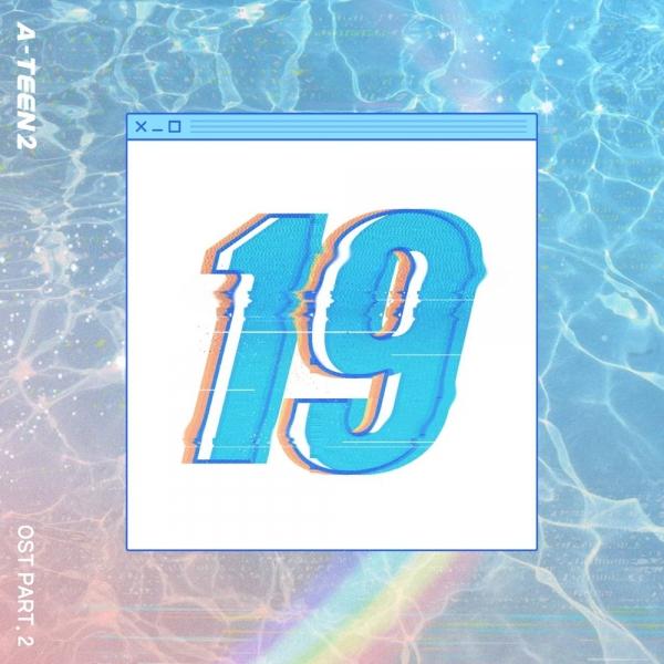 ▲ 세븐틴, '에이틴2' OST '9-TEEN'발매... 우지 작사-작곡 참여 (사진=플레디스 엔터테인먼트)