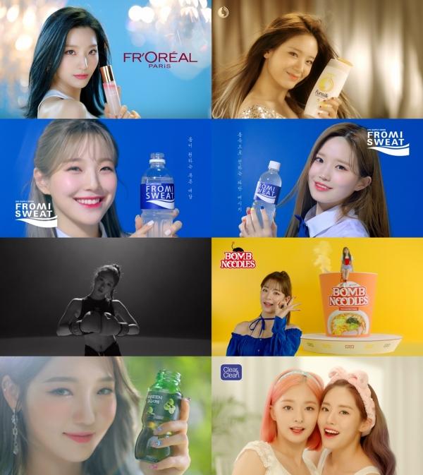 ▲ '컴백 D-3' 프로미스나인, 신곡 'FUN' MV 티저 공개... 역대급 CF 패러디 (사진=오프더레코드)