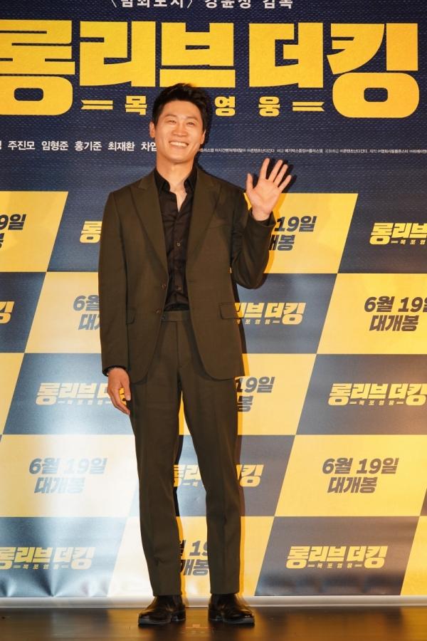 ▲ '롱 리브 더 킹: 목포 영웅' 진선규 (사진=메가박스중앙 플러스엠)
