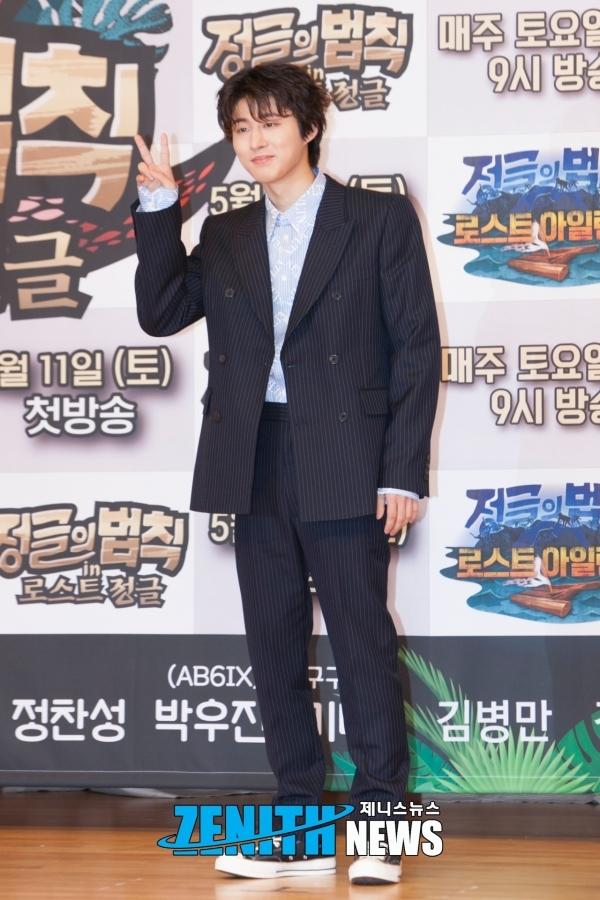 "▲ YG ""비아이, 아이콘 탈퇴-전속계약 해지 결정"" (사진=제니스뉴스 DB)"
