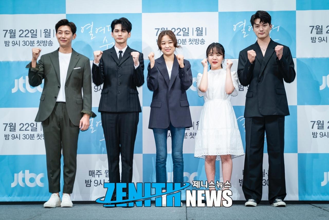 ▲ '열여덟의 순간' 배우들 (사진=강다정 기자)