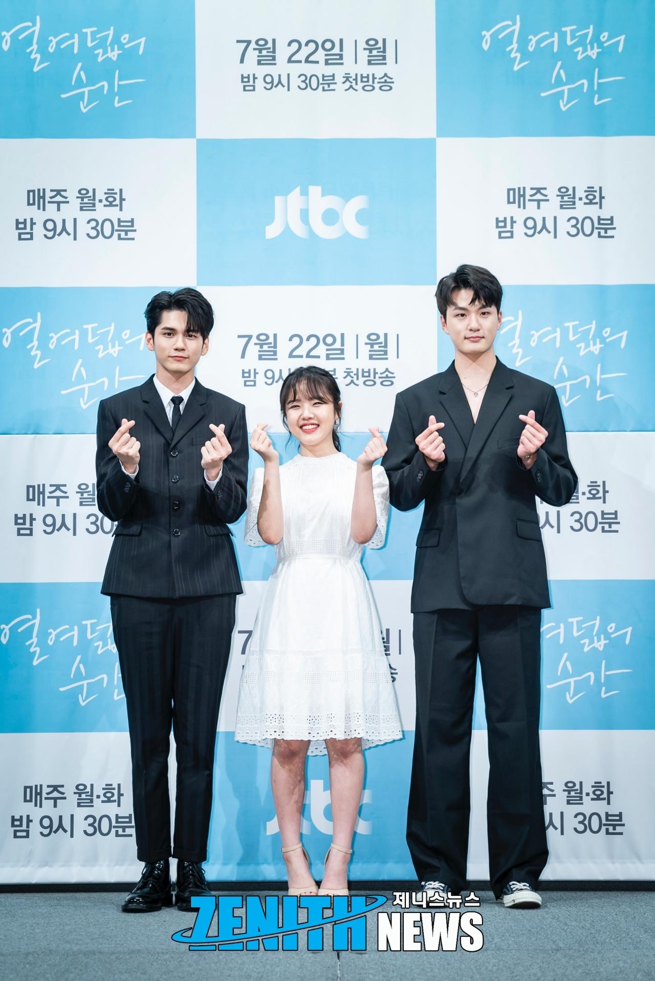 ▲ '열여덟의 순간' 옹성우-김향기-신승호 (사진=강다정 기자)